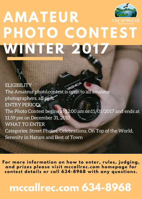 photoContest2017 (1)